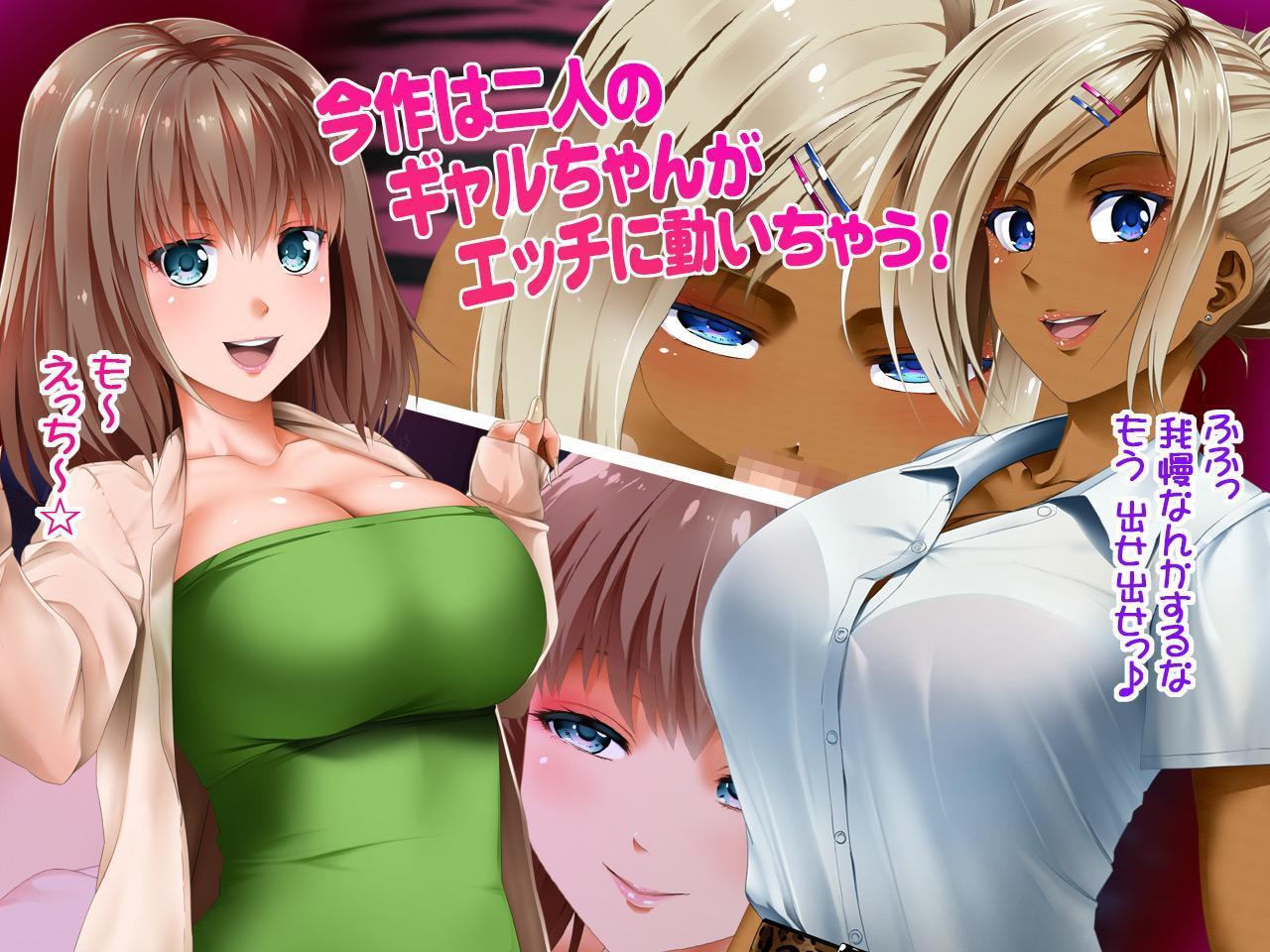 3D Eroanime ladies act in eroanime 2anime sex