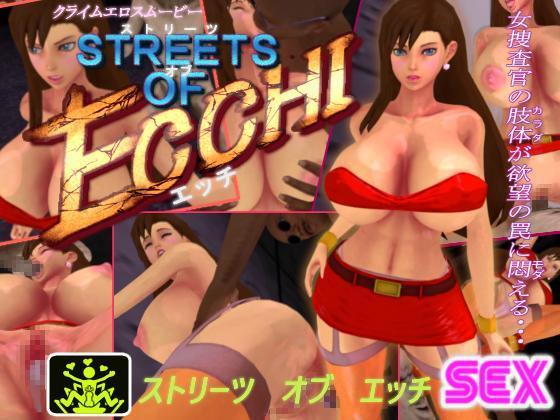 Hentai ecchi sex